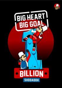 Bebek Goreng Pak Ndut One billion sodaqoh